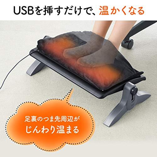 USBで足元が温まるフットレスト(100-FR015)