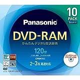 パナソニック 片面120分 4.7GB DVD-RAMディスク(10枚パック) LM-AF120LW10