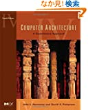 Computer Architecture, Fourth Edition: A Quantitative Approach (The Morgan Kaufmann Series in Computer Architecture and De...