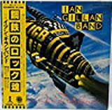 Ian Gillan Band ?- Clear Air Turbulence Japan Pressing with OBI ILS-80825