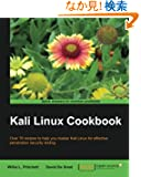 Kali Linux Cookbook: Over 70 Recipes to Help You Master Kali Linux for Effective Penetration Security Testing