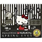Hello Kitty Spring Palgantong Eyes X (Input 1 Pc)
