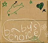 TWIGY / BABY'S CHOICE