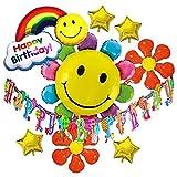 誕生日 飾り付け ガーランド バナー バルーン お祝い パーティー 部屋 アルミ 風船 バースデー 飾り フラワー