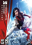 Mirrors Edge Catalyst - PC (English) - Standard Edition