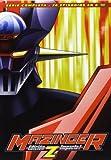 Mazinger: Edición Z. Impacto! - Serie Completa DVD en Castellano