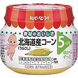 キューピーベビーフード 北海道産コーン(うらごし)70g