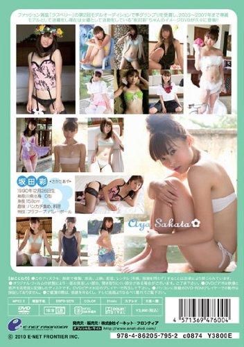 はぴはぴ [DVD]