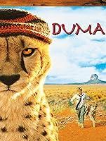 Duma [HD]
