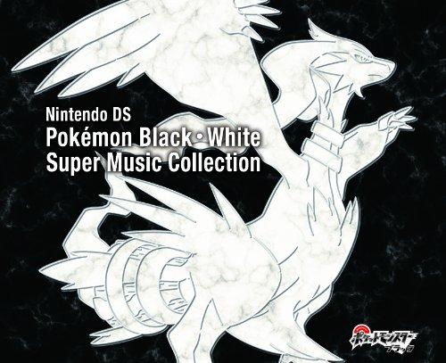 ニンテンドーDS ポケモンブラック・ホワイト スーパーミュージックコレクション [Soundtrack] / ゲーム・ミュージック (CD - 2010)