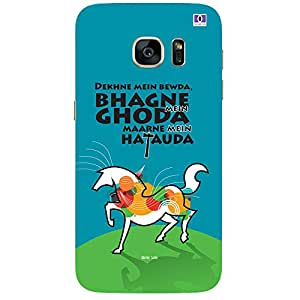 Bhagne Mein Ghoda, Maarne Mein Hatauda - Mobile Back Case Cover For Samsung Galaxy Note 7