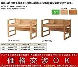 【価格交渉OK!!】 浜本工芸学習机 No.15デスク 高さ調節デスク 昇降機能デスク (110cm幅, ナチュラル色)