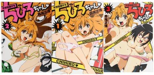 天然格闘少女ちひろちゃん コミック 1-3巻セット (ジェッツコミックス)