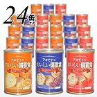 51Dw8fRf BL. SS140  パン・アキモト 缶詰パン全商品まとめ:カンブリア宮殿に出演!