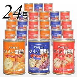 アキモト 缶入りソフトパン(レーズン味・ストロベリー味・オレンジ味)おいしい備蓄食 100g 24缶入