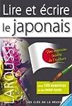 Lire et �crire le Japonais