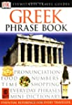 Greek Phrase Book