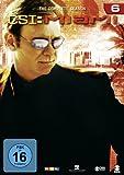 CSI: Miami - Die komplette Season 6 - David Caruso, Emily Procter, Adam Rodriguez