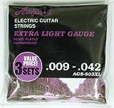 ARIA エレキギター弦 3セットパック AGS803XL(EXライトゲージ)