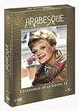 Arabesque - Saison 12 (dvd)