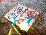 【送料込】 <お徳用> 梅ちりめん120g ご飯にふりかけ お茶漬け おつまみにどうぞ カリッと美味しい!! ランキングお取り寄せ