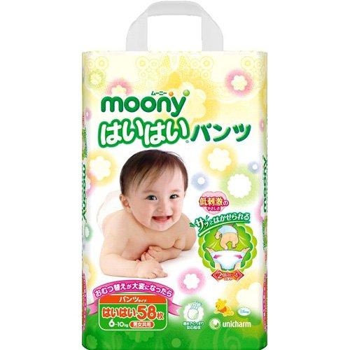 moony-pm-hai-hai-couches-japonaises-7-10-kg