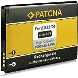 Batterie BG32100 BG-32100 pour HTC A9393 | Desire S | Desire Z | 7 Mozart | A7272 | C510e | Incredible S | Salsa | T8699 | Vision | S510e | S710e | S710d | S715E et bien plus encore... [ Li-ion; 1600mAh; 3.7V ]