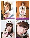 乃木坂46 トレーディングコレクション パート2 BOX【Amazon.co.jp限定カード付き】