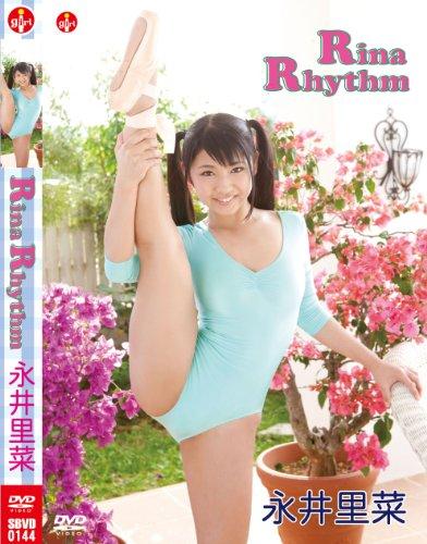 永井里菜 Rina Rhythm [DVD]