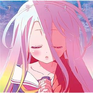 TVアニメ「 ノーゲーム・ノーライフ 」 エンディングテーマ「 オラシオン 」 [CD]