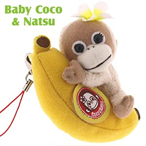 Baby Coco Banana Plush Doll Cell Phone Charm (Natsu)