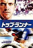 トップ・ランナー   [DVD]