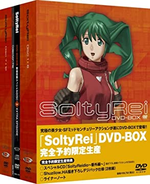 SoltyRei DVD-BOX (アンコールプレス版)