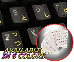 JAPANESE HIRAGANA KEYBOARD STICKERS WITH YELLOW LETTERING ON TRANSPARENT BACKGROUND
