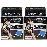 Kinesio Tape Tex Classic Black - 2