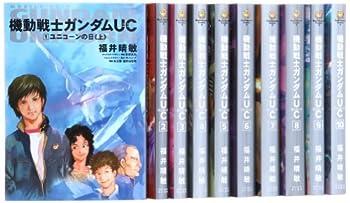 機動戦士ガンダムUC コミック 1-10巻セット (角川コミックス・エース)