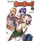 くいっくすたーと Quick Start!! 1
