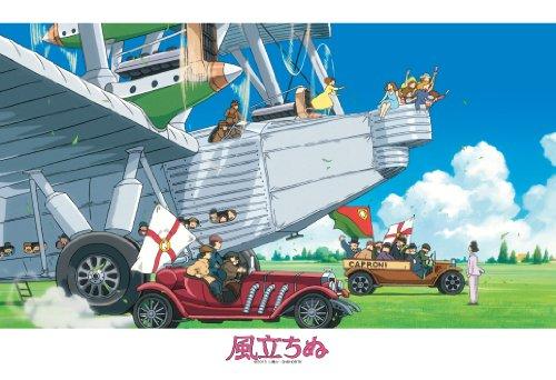 STUDIO GHIBLI The Wind Rises Miyazaki Puzzle 300 pieces 300-285