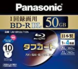 Panasonic ブルーレイディスク 録画用4倍速 50GB(片面2層 追記型) 10枚パック LM-BR50LT10N