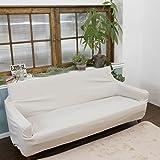 洗える 伸びる 簡単!リフレッシュ ソファーカバー ソファー カバー 3人掛け 肘付き 伸縮 北欧 西海岸 10色から選べます♪