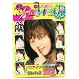 Kis My Ft2&A.N.JELL生プロ 30付