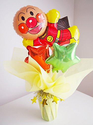 みんな大好きアンパンマンのバルーンギフト♪ 「それいけアンパンマン バルーンポット」 お誕生日、クリスマス、発表会、幼稚園の合格祝いにも大活躍♪ お菓子が入った可愛いギフト♪ お届け日時指定も可能です。