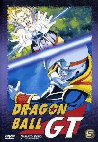 Dragon Ball GT #05 (Eps 21-25) [Italia] [DVD]