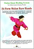 24 Form Mulan Bare Hands [DVD]