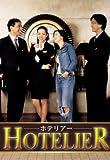 ホテリアーDisc2 5話~8話セット(PPV-DVD)