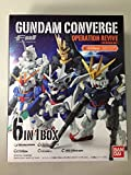 FW GUNDAM CONVERGE OPERATION REVIVE 海外限定 1セット