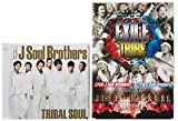 TRIBAL SOUL(初回生産限定盤)(DVD、LIVEDVD2枚付)