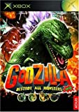 Godzilla: Destroy all Monsters Melee [German Version]