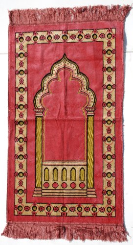 Prayer Rug - Beautiful Small Dark Pink & Beige Arch Design - Islamic Prayer Mat Musalla