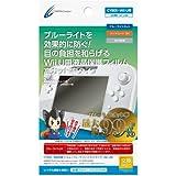 CYBER ・ 液晶保護フィルム [ ブルーライトハイカット タイプ] ( Wii U GamePad 用) 【 30日間交換保証 】